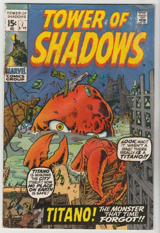 Tower of Shadows #7 (Sep-70) GD+ Affordable-Grade