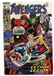 THE AVENGERS #79 1970 BLACK PANTHER CAPTAIN AMERICA VG+