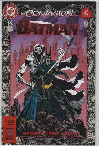 Batman #529