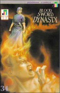 Blood Sword Dynasty #34 VF/NM; Jademan | save on shipping - details inside