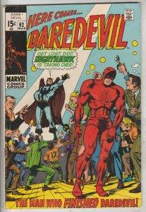 Daredevil #62 (Mar-70) FN+ Mid-High-Grade Daredevil