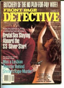 FRONT PAGE  DETECTIVE -SEPT 1984-G-HARD BOILED-SPICY-MURDER-RAPE-TIED AND  G/VG