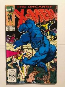 Uncanny X-Men 264