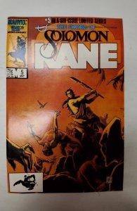 The Sword of Solomon Kane #5 (1986) NM Marvel Comic Book J667