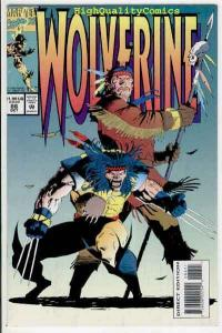 WOLVERINE #86, NM+, X-men, Claws,1988, MoHawk, Hama, more in store