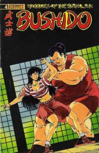 Bushido (1988 series) #4, NM (Stock photo)