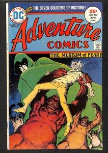 Adventure Comics #438 (1975)