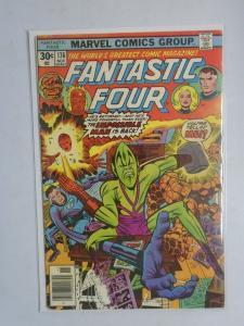 Fantastic Four 1st Series #176 - 4.0 VG - 1976