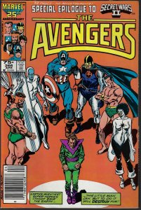Avengers #266 (Marvel, 1986) NM