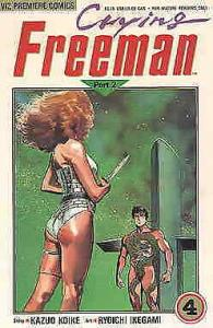 Crying Freeman Part 2 #4 VF/NM; Viz | save on shipping - details inside