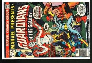 Marvel Presents #7 (1976)