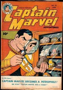 CAPTAIN MARVEL ADVENTURES #73-MAGNIFYING GLASS CVR G/VG