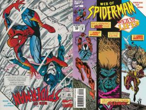 Web of Spider-Man, The #120 VF; Marvel   save on shipping - details inside