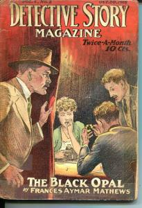 DETECTIVE STORY MAGAZINE-OCT 20 1916-SAX ROHMER-MATHEWS-GREY-good+ G+
