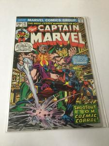 Captain Marvel 42 Vg+ Very Good+ 4.5 Marvel