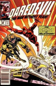 Daredevil (1964 series) #246, VF+ (Stock photo)