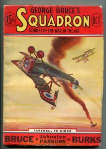 GEORGE BRUCE'S SQUADRON 10/1933-WWI-BI-PLANE-TINSLEY-3RD ISSUE-fn