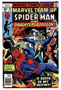 Marvel Team-up #64 Iron Fist / Daughters of the Dragon - Comic Book 1977