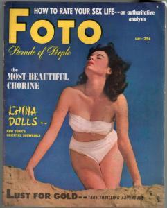 Foto #4 9/1950-pin-up girl cover-showgirls-china dolls-cheesecake pix-FN