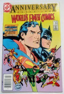 WORLD'S FINEST #300 Anniversary High Grade Superman Batman