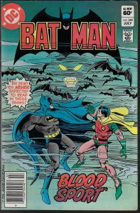 Batman #349 (DC, 1982) NM-