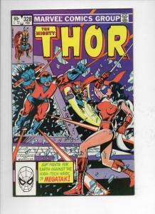 THOR #328 VF/NM God of Thunder Megatek 1966 1983, more Thor in store, Marvel