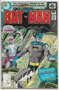 Batman   vol. 1   #308 W GD