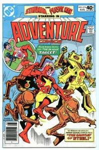 Adventure Comics 474 Aug 1980 VF-NM (9.0)