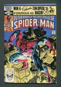 Peter Parker,Spectacular Spiderman #60 / 9.2 NM-  9.4 NM /  November 1981