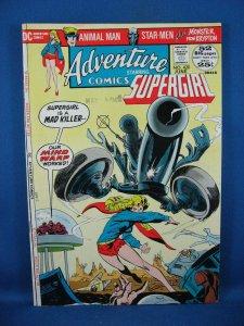 Adventure Comics #420 (Jun 1972, DC) SUPERGIRL