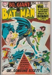 Batman #208 (Feb-69) VF High-Grade Batman