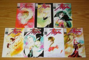 New Vampire Miyu vol. 5 #1-7 VF/NM complete series - ironcat manga set 2 3 4 5 6