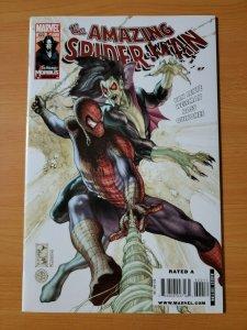 Amazing Spider-Man #622 ~ NEAR MINT NM ~ 2010 Marvel Comics