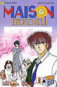 Maison Ikkoku Part 7 #3 VF; Viz | save on shipping - details inside