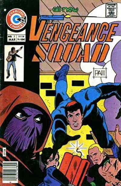 Vengeance Squad #5 VG; Charlton | low grade comic - save on shipping - details i