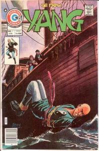 YANG (1973-1976 CH) 11 VF January 1976 COMICS BOOK