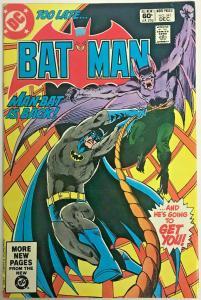 BATMAN#342 FN 1981 DC BRONZE AGE COMICS