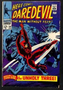 Daredevil #39 (1968)