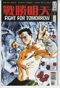 Fight for Tomorrow #1 (2002)