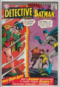 Detective Comics #361 (Mar-67) NM- High-Grade Batman, Robin