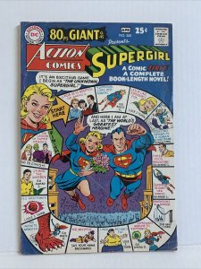 Action Comics #360  80 Page Giant