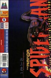 Marvel SPIDER-MAN: THE MANGA #5 FN+