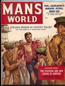Man's World Magazine October 1958- Col. Carlson- Cheesecake