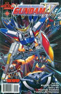 Mobile Suit Gundam Wing #12 VF; Mixx | save on shipping - details inside