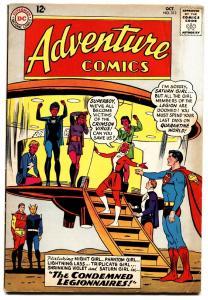 Adventure Comics #313-dc Comics-legion-superboy-dc