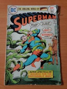 Superman #285 (1975)