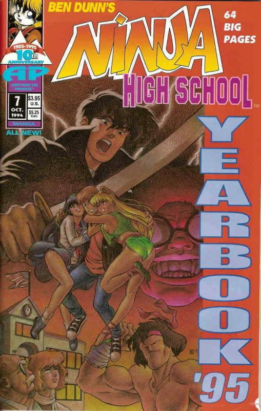 Ninja High School Yearbook #7 VF/NM; Malibu | save on shipping - details inside