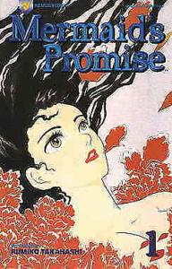 Mermaid's Promise #1 VF/NM; Viz | save on shipping - details inside