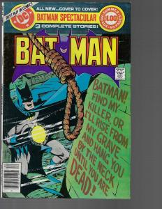 DC Special Series #15 (DC, 1978) VF