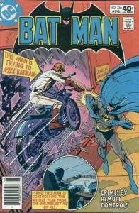 Batman (1940 series) #326, VF- (Stock photo)